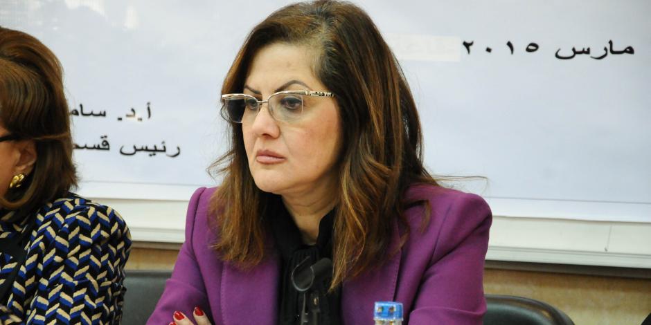 وزيرة التخطيط: المرأة حظيت بنصيب كبير في استراتيجية 2030