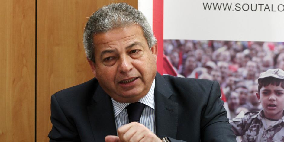 وزير الرياضة: ندعم المنتخبات وليس اللاعبين المشاركين بأسمائهم الشخصية
