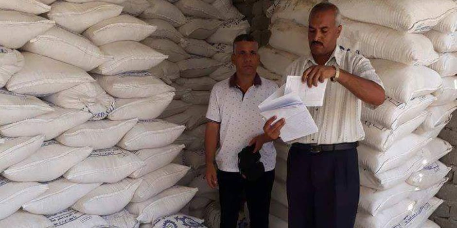 ضبط مدير فرع الشركة المصرية للجملة بكوم أمبو بسبب قضايا فساد تموين