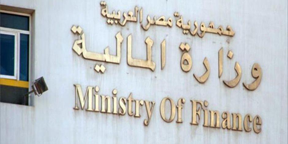 في تكاليف التداول.. بورصة مصر الأرخص عربيا