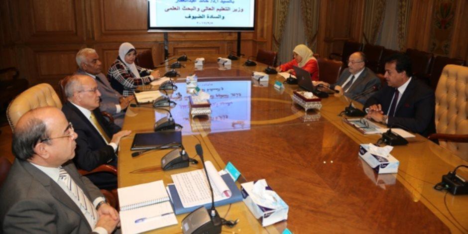 بحضور عصار وعبدالغفار.. بحث آليات التعاون لتنفيذ المشروعات القومية