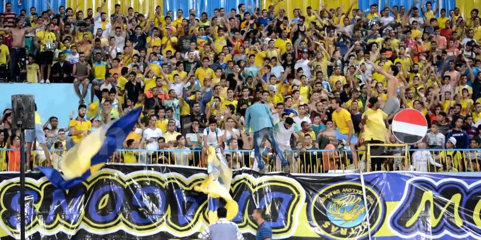 جماهير الإسماعيلي تدعو للإحتشاد لدعم الفريق قبل مواجهة المصري