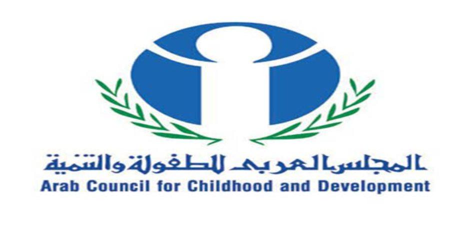 """""""قضية المواطنة"""" في عدد جديد من مجلة المجلس العربي للطفولة والتنمية"""