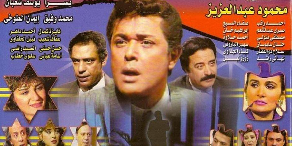 """""""رأفت الهجان"""" على الفضائية المصرية"""