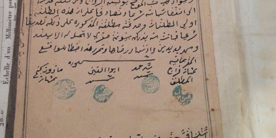 خرائط أثرية نادرة من عهد الخديوي إسماعيل بحوزة متهمي محل أنتيكات القاهرة (فيديو)
