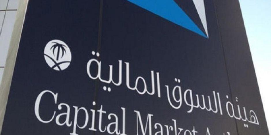 ضمن تحقيقات الفساد.. السعودية تجمد أكثر من 1200 حساب مصرفي