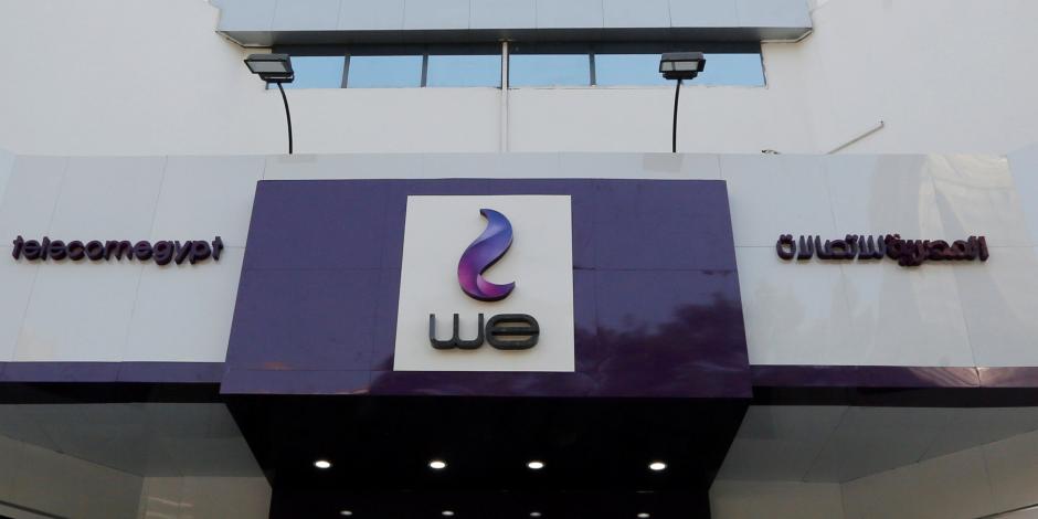المصرية للاتصالات تمنح عملاءها 20% زيادة في باقات ADSL.. وإتاحة بنك المعرفة مجانا للطلاب