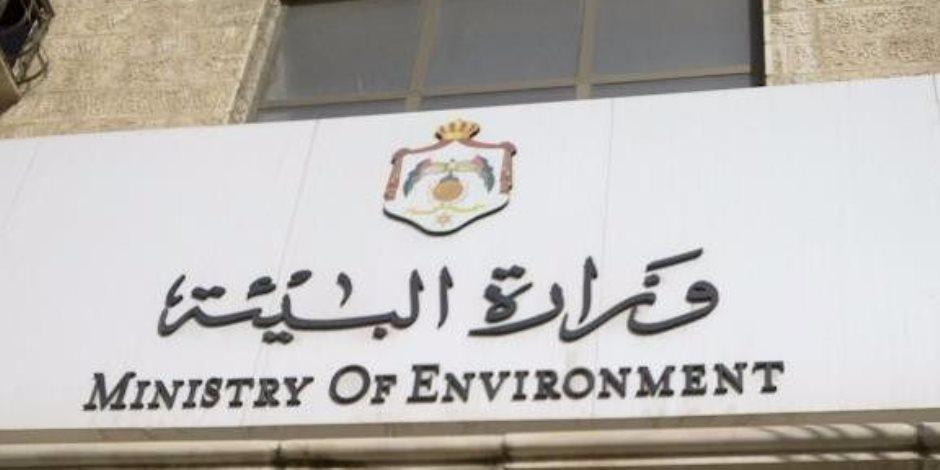 وزارة البيئة تشارك بالمهرجان السنوي الأول لقش الأرز