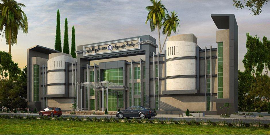 """الأحد المقبل.. جامعة بني سويف تنظم ندوة بعنوان """"بالشعر ترتقي الأمم"""""""