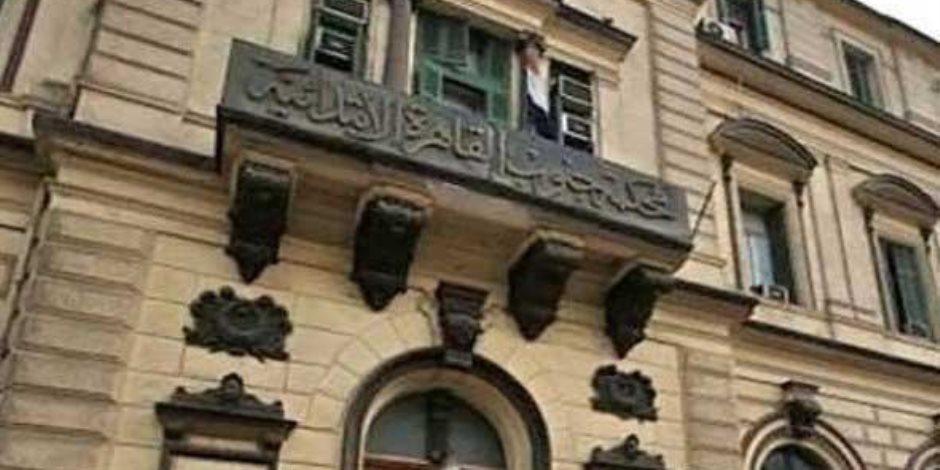 اليوم.. محكمة جنايات القاهرة تستمع لمرافعة 31 متهمًا بـ «أحداث مسجد الفتح»