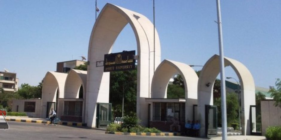 تفاصيل الخلاف بين «جامعة أسيوط» و«وزارة الصحة» بسبب 11 مليون و888 ألف (مستندات)