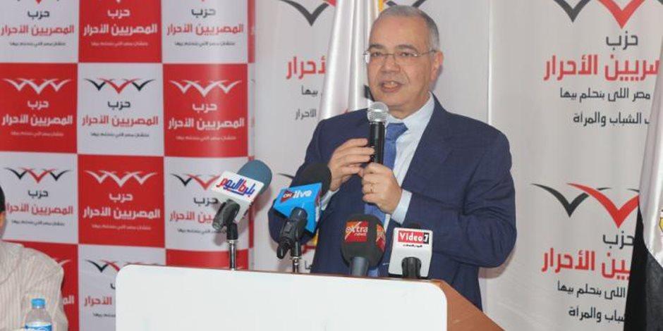 """رئيس """"المصريين الأحرار"""": مصر في منتدى الشباب العالمي تعُد كوادر شبابية لتولي القيادة"""