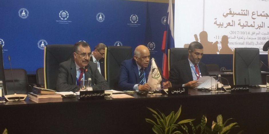 علي عبدالعال يترأس الاجتماع التنسيقي للمجموعة العربية بالاتحاد البرلماني الدولي