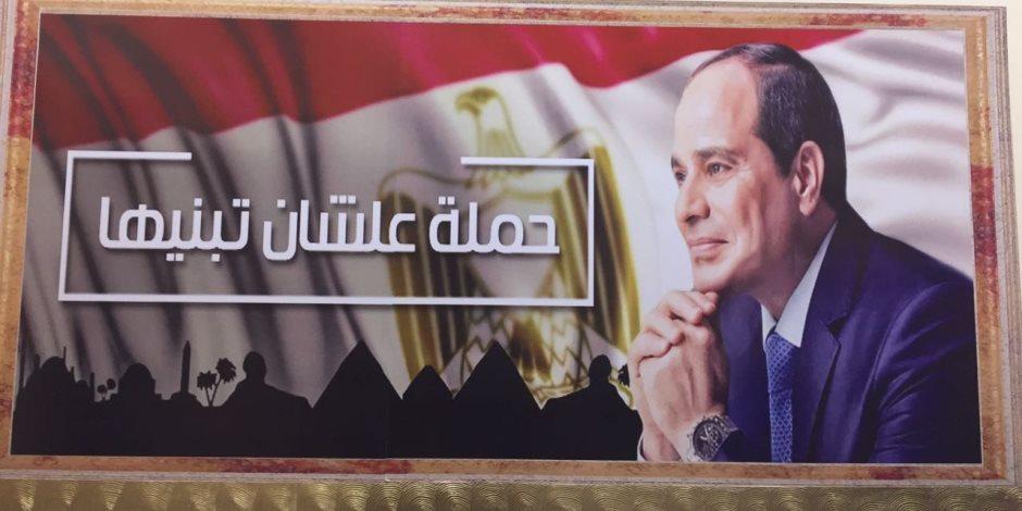 """في مؤتمر حاشد.. انطلاق حملة """"عشان تبنيها"""" في الكويت لدعم الرئيس السيسي (فيديو)"""
