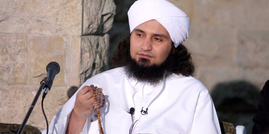 الحبيب علي الجفري: تجديد الخطاب الديني فرض كفاية.. وأحد أسباب الإلحاد نفسية