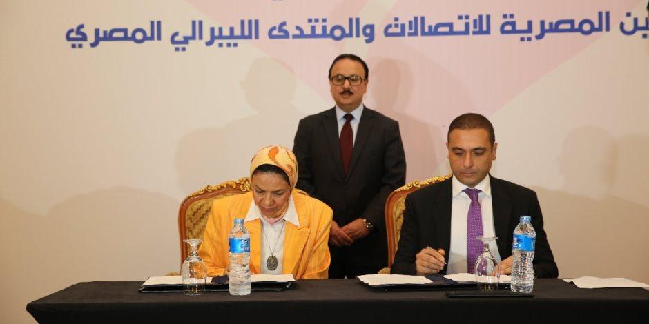 """تفاصيل مراحل تنفيذ مبادرة """"دعم المشاركة الاقتصادية للمرأة المصرية"""""""
