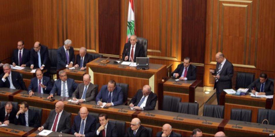 بعد إخفاقات دامت 12 عاما .. البرلمان اللبناني يقر قانون يمهد لإقرار الموازنة العامة