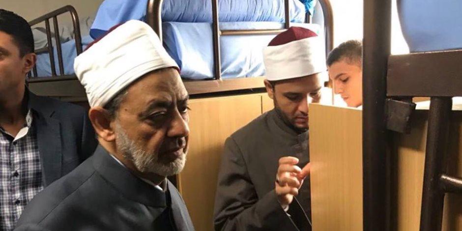 الإمام الأكبر يختتم زيارته المفاجئة بمجمع معاهد العلوم الإسلامية بالقاهرة الجديدة (صور)