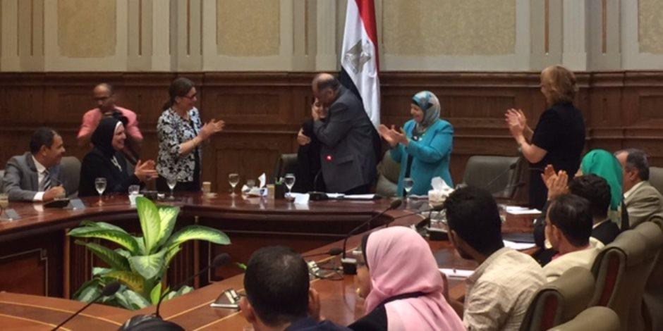 اليوم.. «تضامن البرلمان» تناقش مشروع قانون صندوق دعم المرأة