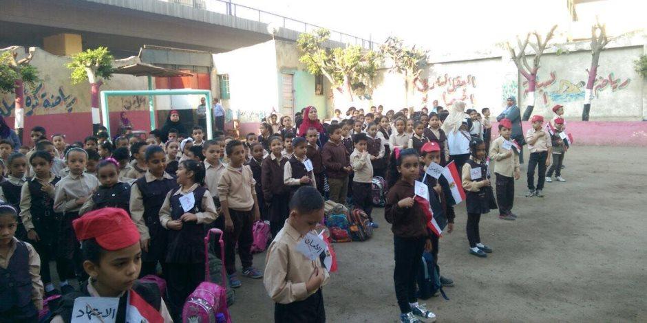 وزارة التربية والتعليم تواصل تحكيم مسابقات الأنشطة التربوية