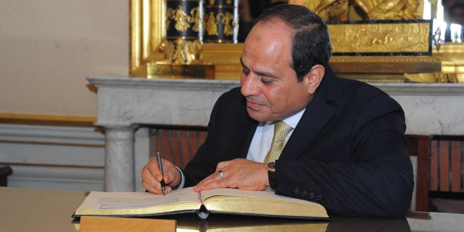 السيسي يبعث بـ 10 رسائل للعالم من منتدى الشباب بشرم الشيخ