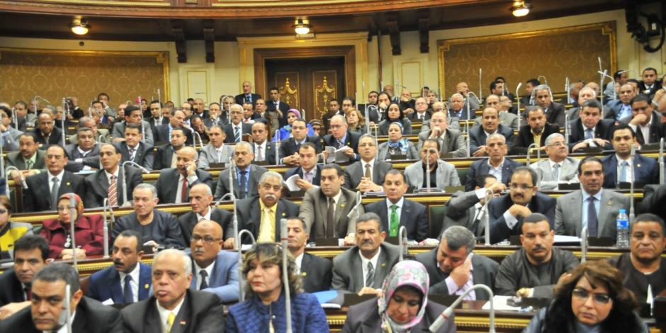 البرلمان يوافق نهائيًا على الحسابات الختامية للعام المالى الجارى 2017/2018