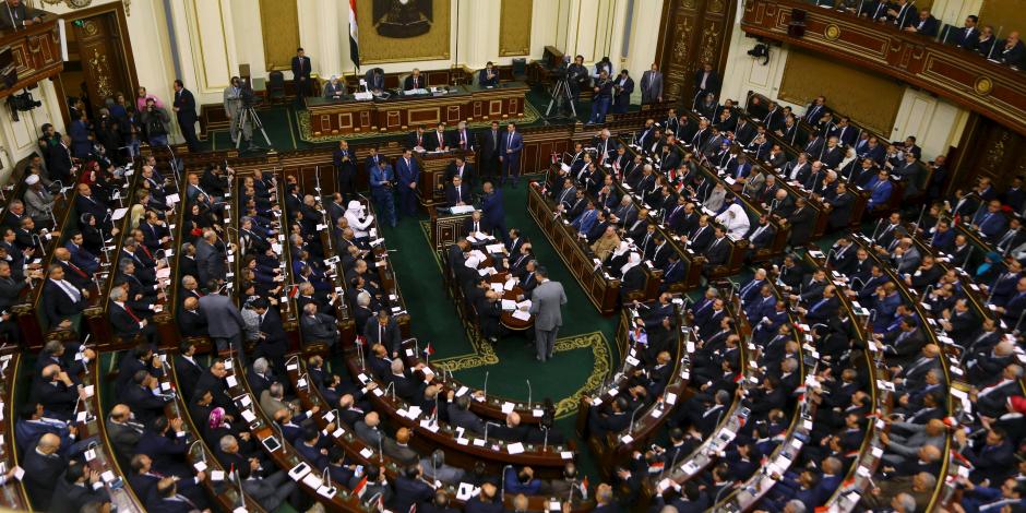 بمناسبة مرور 3 سنوات على حلف النواب اليمين الدستورية.. ماذا أنجز البرلمان؟ (صور)