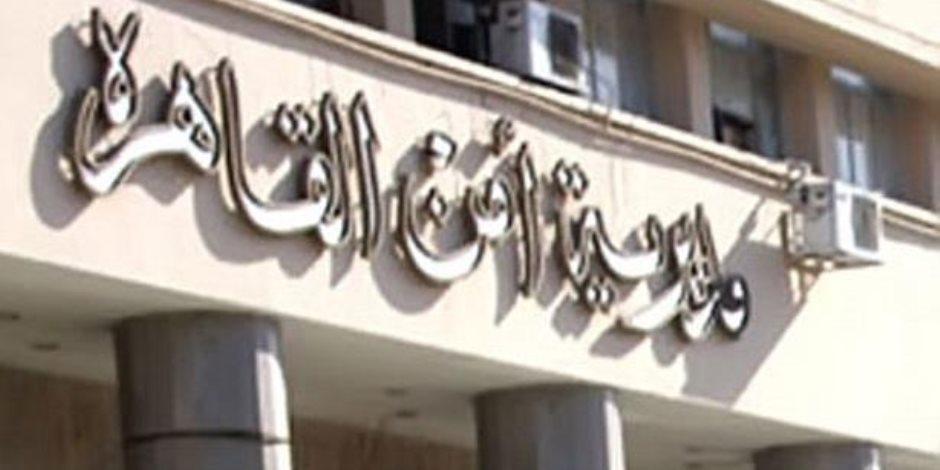 """بائع متجول يتحول إلى نصاب محترف على مقاهى مصر الجديدة """"القصة الكاملة"""""""