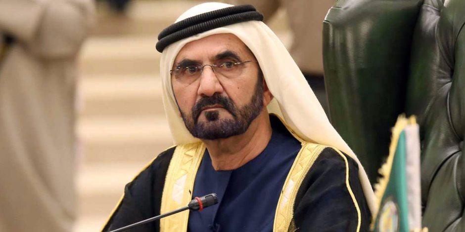 ننشر نص كلمة حاكم دبي في افتتاح مؤتمر للأخوة الإنسانية
