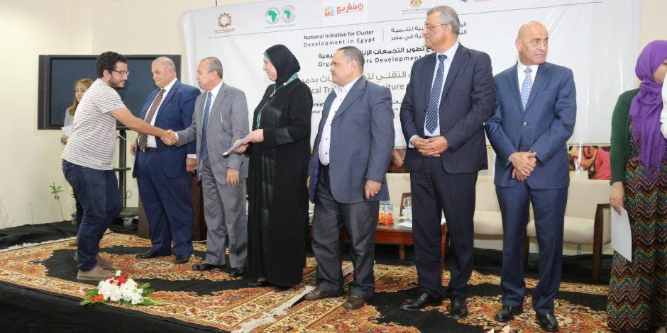 محافظ دمياط يوصي بتكرار البرنامج التدريبي التقني للعاملين بمدينة الأثاث