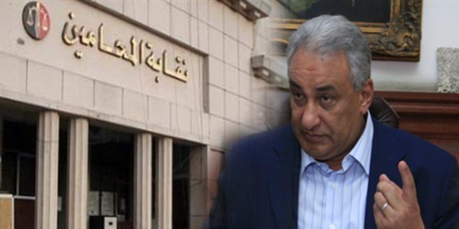 «المحامين» تواجه التطرف.. قصة شطب المدانين في قضايا إرهاب من النقابة
