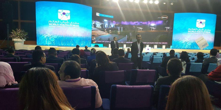 منتدى شباب العالم.. وزير الهجرة: أبناء مصر بالخارج يشاركون في منتدى أرض السلام
