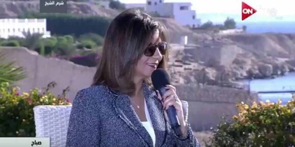 وزيرة الهجرة: وفد يضم 150 شخصا يمثل شباب المصريين بالخارج فى منتدى شباب العالم