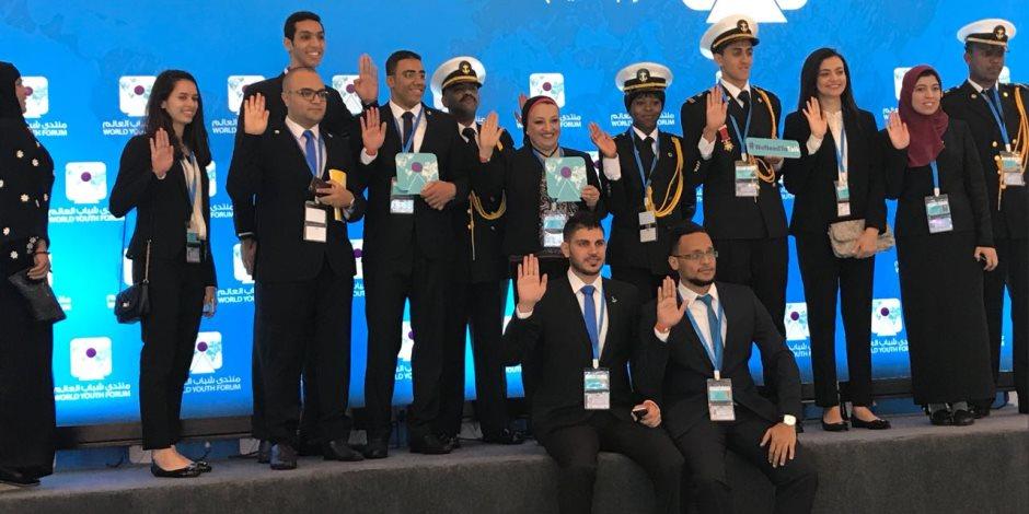 منتدى شباب العالم.. دفعة الأكاديمية البحرية تشارك في منتدى أرض السلام