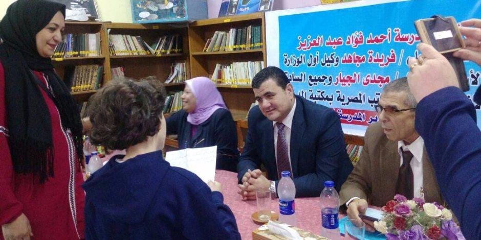 مبادرة لتعريف طلاب المدارس بدار الكتب (صور)