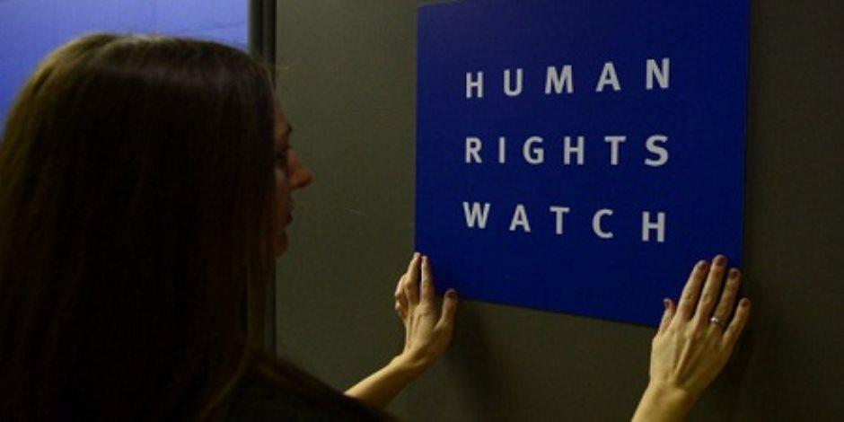 «هيومن رايتس ووتش» في عيون الأحزاب المصرية: كاذبون وكلامهم «فنكوش»