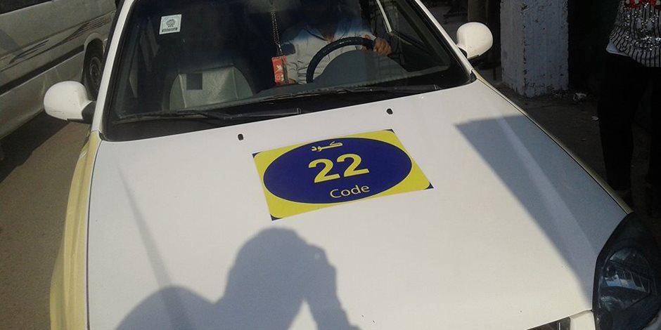 """الـ"""" كود"""" يلاحق سائقي التاكسي المتحرشين بكفر الشيخ"""