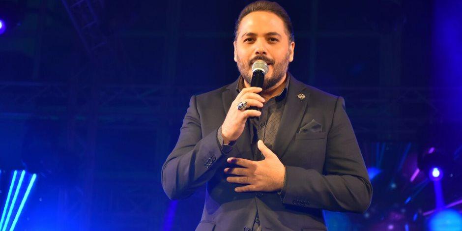 رامى عياش: الغناء على مسرح الأوبرا شرف لأى مطرب وحلم لكل فنان حقيقى