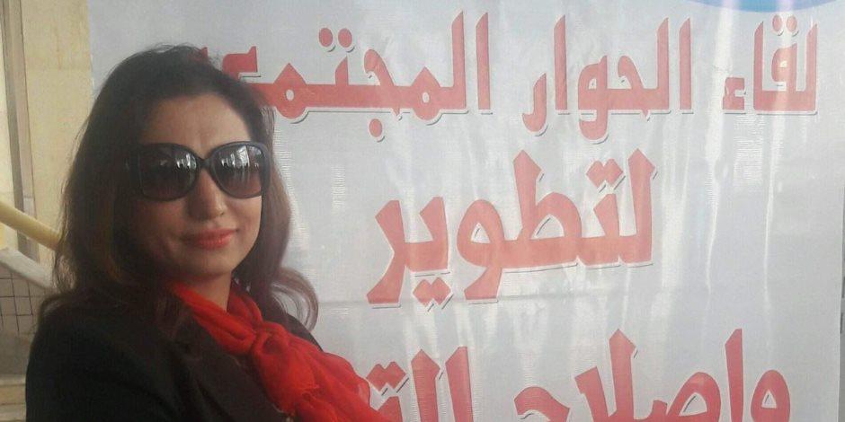 """""""أمهات مصر"""" تطالب التعليم بمنع """"معلمي المهرجانات"""" حفاظا على الذوق العام"""