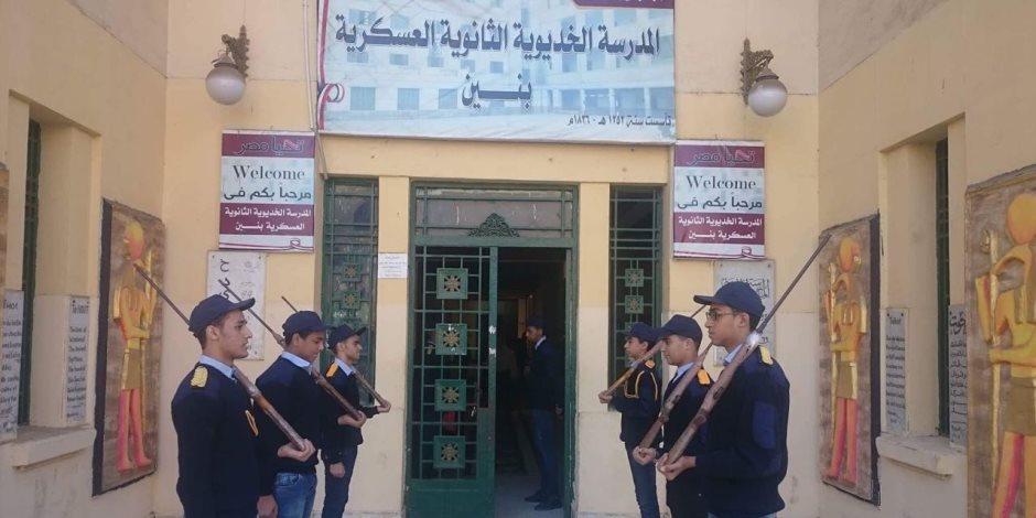 وزارة التربية والتعليم تدرب طلاب الخديوية الثانوية على الإخلاء حال حدوث كوارث