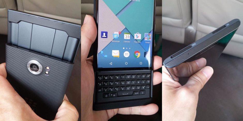 خطوات تساعد في تفعيل ميزة BlackBerry Protect
