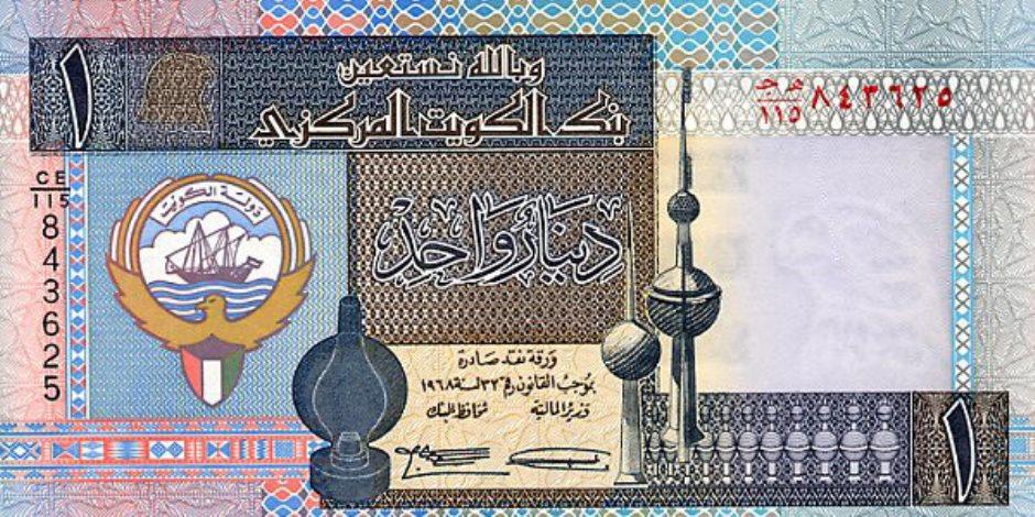 سعر الدينار الكويتي اليوم الأربعاء 17 - 1- 2018 في مصر