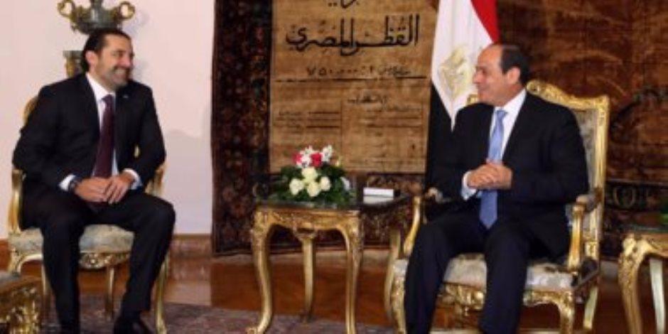 الحريري: أشكر مصر والسيسي على دعم لبنان واستقراره