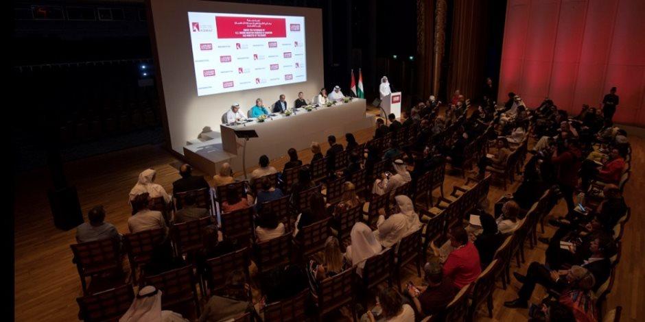 مهرجان أبوظبي 2018 يستضيف أكثر من 500 فنان من 30 دولة