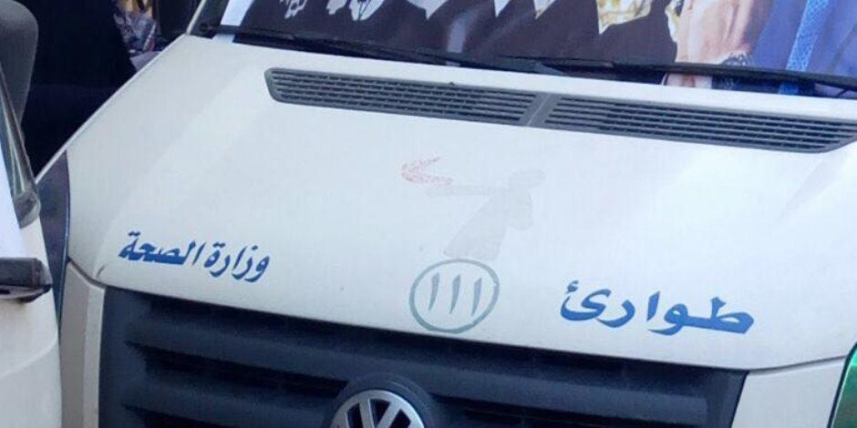 """""""مستقبل وطن القاهرة"""" يعالج 1200 حالة بعزبة العرب (صور)"""