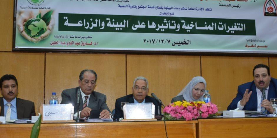 جامعة أسيوط : 17 % من المصريين يعانون ضعفا في مستوي الأمن الغذائي ومعظمهم بالصعيد