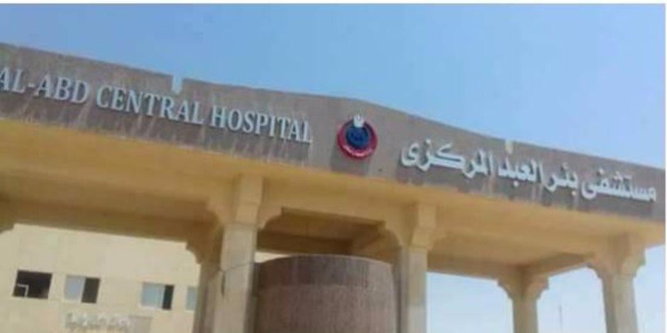 الروضة تتحدى الإرهاب.. 12 طبيبا إضافيا لمستشفى بئر العبد في شمال سيناء