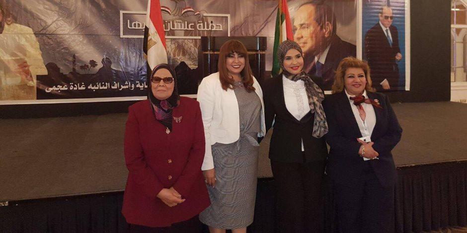 """النائبة غادة عجمى تطلق """"علشان تبنيها"""" في أبوظبى (صور)"""