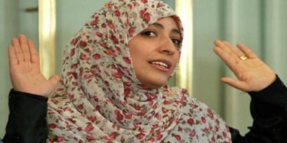 فضح حرباء الإخوان.. ماذا قال مؤسسو الحملة الدولية لسحب «نوبل» من «توكل خرمان»؟