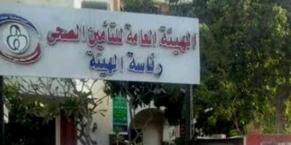 لجنة برئاسة عضو «المركزي للمحاسبات» لحل الخلاف بين «محافظة الدقهلية» و«التأمين الصحي» (مستندات)